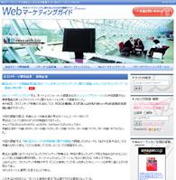 lead_yoko_195_199.jpg