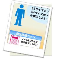 temp-photo.jpg