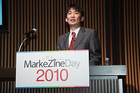 サイコス株式会社 代表取締役社長 青葉哲郎氏