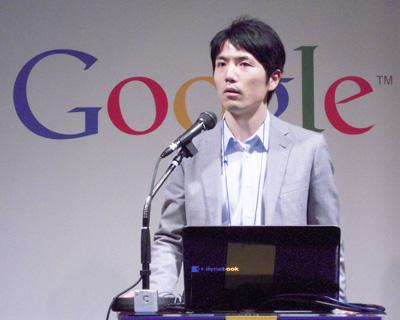 グーグル株式会社 マーケティング マネージャー 清水一浩 氏