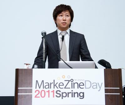 ブライトコーブ株式会社マーケティング&プロダクトマネジメント バイスプレジデント 須賀正明 氏