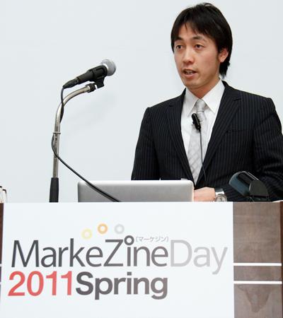 株式会社ユーザーローカル コーポレートセールス ディレクター 渡邊和行 氏