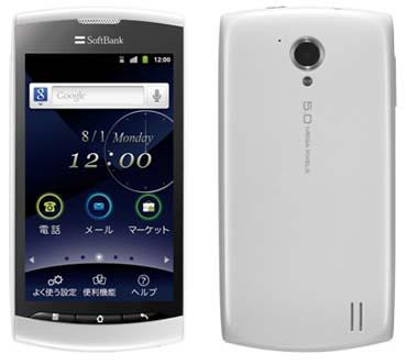 はじめての人でも使いやすい「シンプルスマートフォン 008Z」
