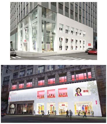 (上)ユニクロニューヨーク5番街店(世界最大店舗)と(下)ユニクロニューヨーク34丁目店