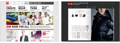 グローバルウェブサイトと「Made for All」カタログ