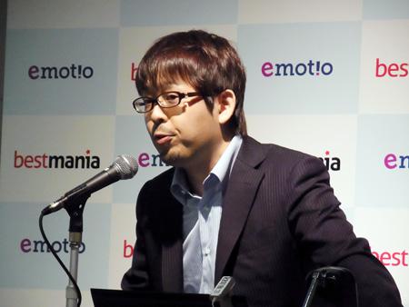 エモーチオ代表取締役 林晃佑氏
