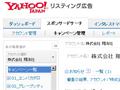 120_yahoo1.jpg
