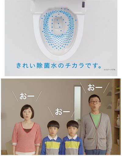 CMでは「きれい除菌水」によって、トイレが自分でキレイを長持ち。トイレ掃除に対する「いやだな」というキモチを解決するストーリー