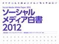 id15206_120_2012_cover.jpg