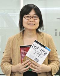 インプレスR&D インターネットメディア総合研究所 副所長/白書・書籍編集グループ 編集長である錦戸陽子氏
