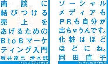 ウェブはグループで進化する、ポール・アダムス (著), 小林啓倫 訳、1,680円(税込み)日経BP社