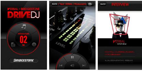 若者に絶大な人気を誇るVERBAL氏がドライブを盛り上げる音楽を提供するスマートフォンアプリ『VERBAL×BRIDGESTONE - 「DRIVE DJ」』