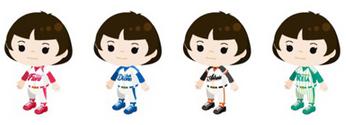 日本女子プロ野球リーグ4チームのユニフォームアイテム