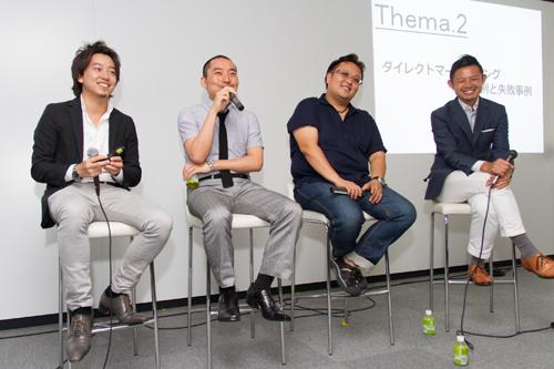 (左から)塚本守章氏、西井敏恭氏、加藤公一レオ氏、小畑陽一氏