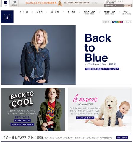 Gap GAP Japan Official Online Store
