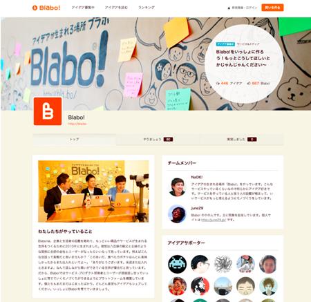 ユーザーコミュニティ機能ページ