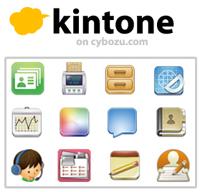 サイボウズの「kintone」は、業務のスキマを埋めるさまざまなアプリを提供しているクラウドサービス