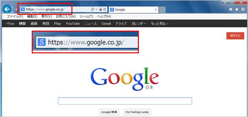 ログインしていない状態でも、HTTPS(SSLで暗号化されたセキュアなHTTP)を使用していることを表す「https」が表示される(画面はInternet Explorer)