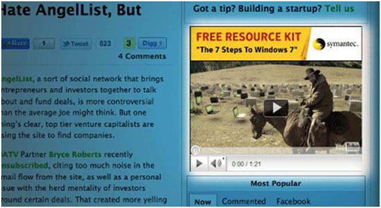 インバナー型動画広告の配信イメージ