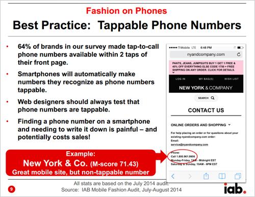 New York & Co.は、M-scoreが71.43という高い評価を得ているが、タップして電話できるようになっていないのが残念