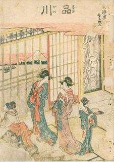 古書イメージ(「東海道五十三次」葛飾北斎)