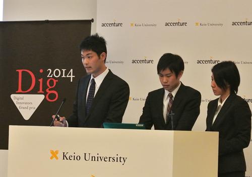 データ分析から施策まで、完成度の高い発表を行った佐賀大学大学院