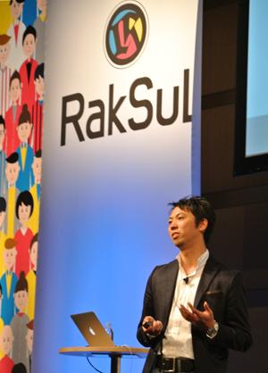 ラクスル株式会社 代表取締役 松本 恭攝氏