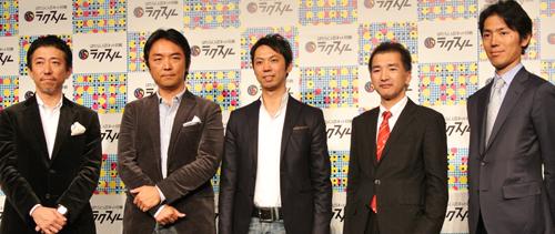 (左から)鉢嶺登氏、伊佐山元氏、松本恭攝氏、石井芳明氏、青柳直樹氏