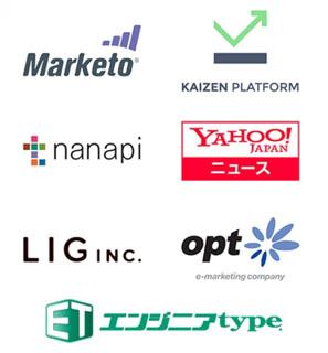 「マーケティング学部」で授業を開講した企業(一例)