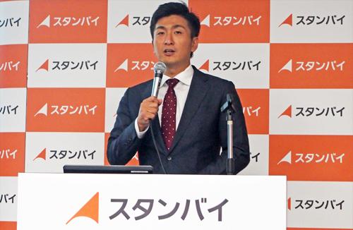 株式会社ビズリーチ 代表取締役社長 南壮一郎氏