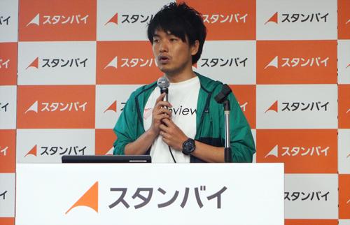 アソビュー株式会社 代表取締役 山野智久氏