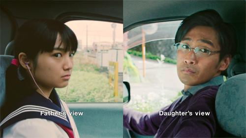 「Loving Eyes - Toyota Safety Sense」