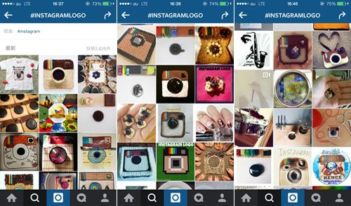 「#instagramlogo」に投稿された写真
