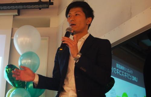 LINE株式会社コーポレートビジネスグループマネージャー林祐太郎氏