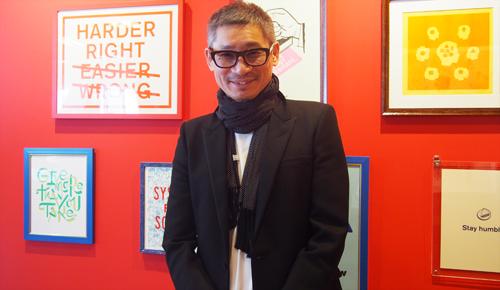 フェイスブック&インスタグラム ジャパン head of japan,The Creative Shop 冨川 淳氏