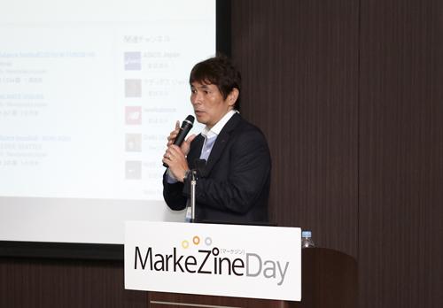 株式会社ニューバランスジャパン マーケティング部 シニアマネージャー 鈴木健氏