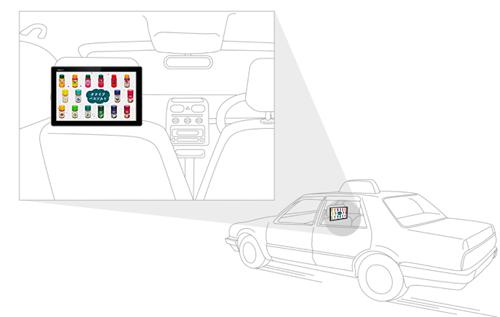 車内搭載デジタルサイネージ「Tokyo Prime」