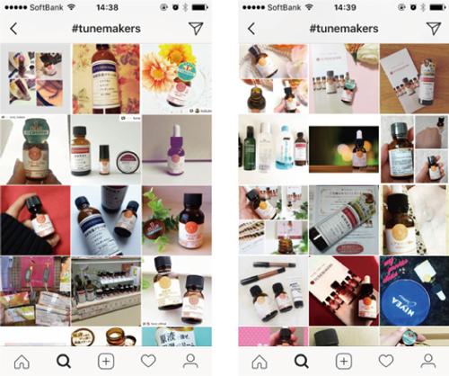 Instagramで商品名を検索すると、ユーザーによって自由に表現された写真が多数投稿されていることがわかる