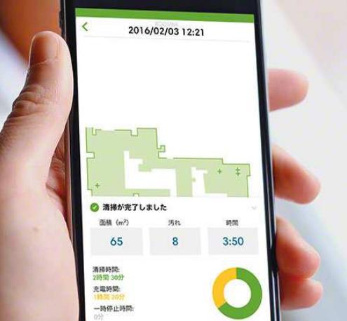 表示されたマップは拡大/縮小、スクロールするなどして、各部屋の清掃履歴を確認できる