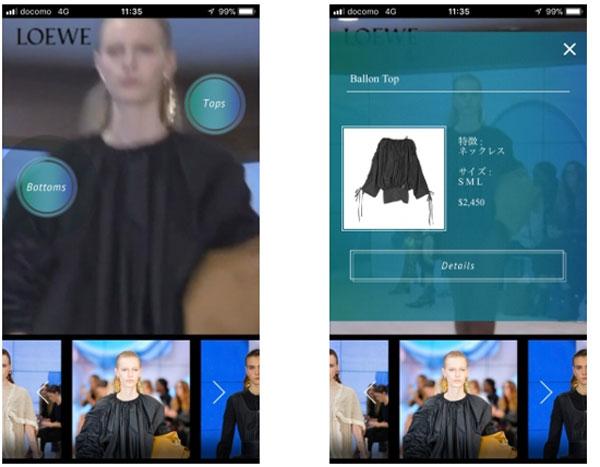 「TouchSpot」を利用した広告イメージ