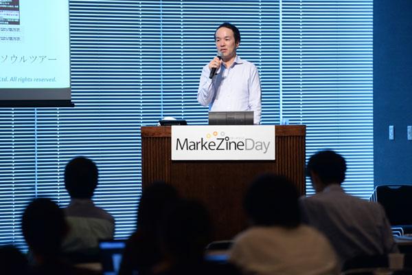 株式会社エイチ・アイ・エス 関東広告グループ コーポレートコミュニケーションチーム チームリーダー 丹下陽一郎氏