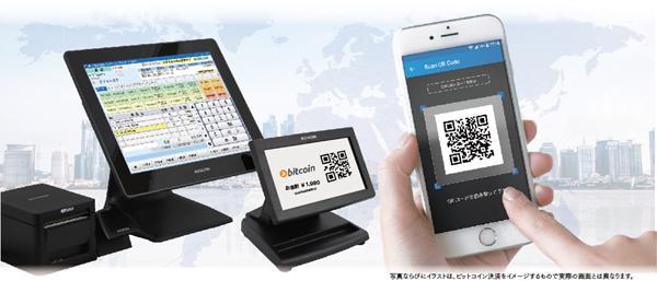 bitFlyerとビジコムが連携しBCPOSでbitcoin決済が可能に