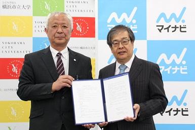 写真左:横浜市立大学理事長 二見良之氏写真右:マイナビ 代表取締役社長 中川信行氏