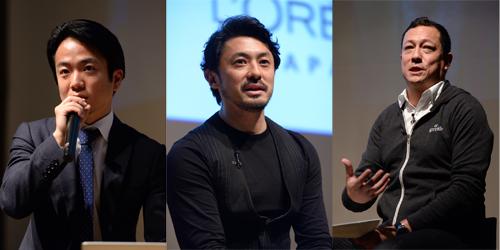 左から、Sprinklr Japan株式会社 シニア マネージャー 野村 肇氏、日本ロレアル株式会社CDO(Chief Digital Officer) 長瀬次英氏、Sprinklr Japan株式会社 代表取締役社長 八木健太氏