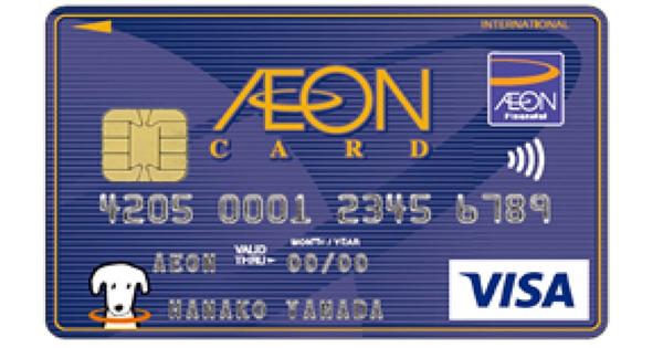 決済 visa タッチ