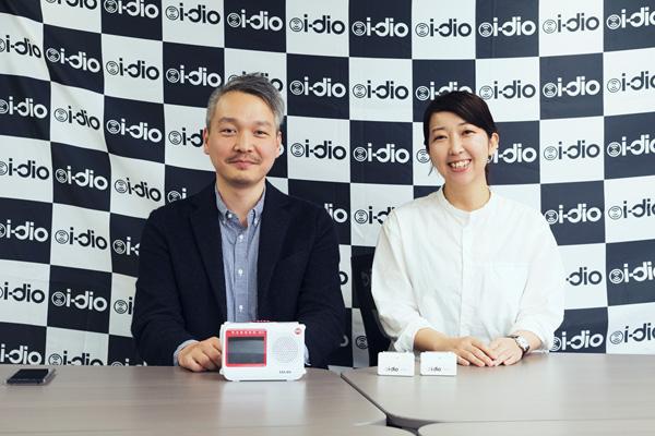 (左)株式会社VIP 環境開発部長 長谷川修平氏(右)株式会社D2C dot UXデザイン室 五十嵐友子氏