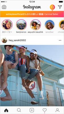 Instagramアプリ内での通知イメージ