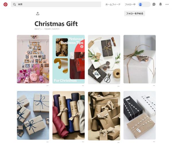 Pinterest の日本公式アカウントのボード「Christmas Gift」