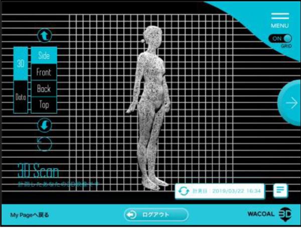 3Dスキャンデータ