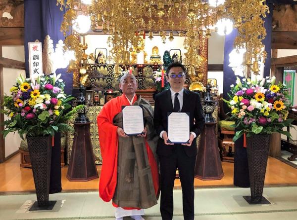 左から、中村廣教住職、NIPPON Platform菱木信介氏